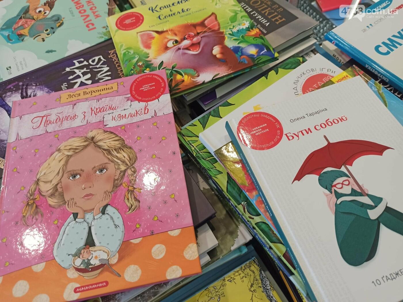 Фонд Центральної дитячої бібліотеки поповнився 510 книгами, фото-3, Дитяча бібліотека