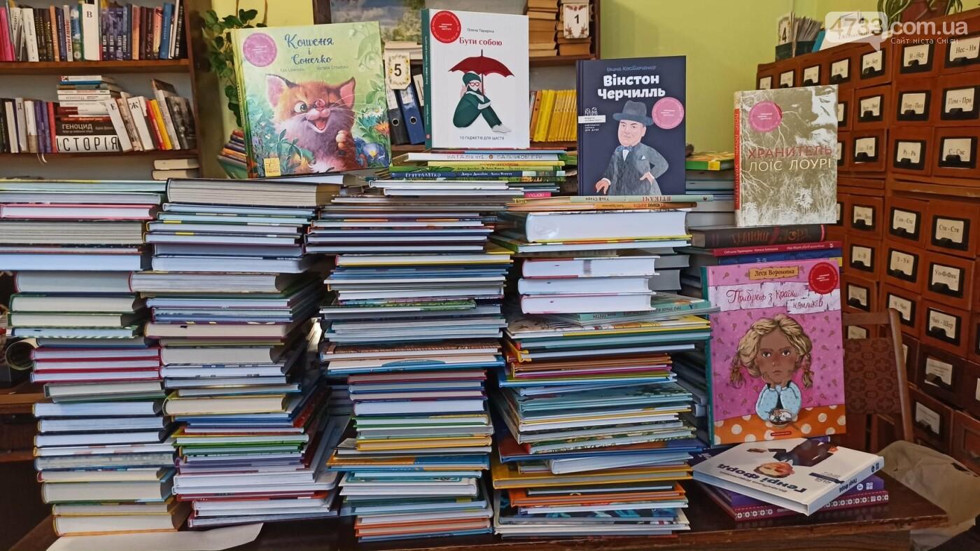Фонд Центральної дитячої бібліотеки поповнився 510 книгами, фото-4, Дитяча бібліотека