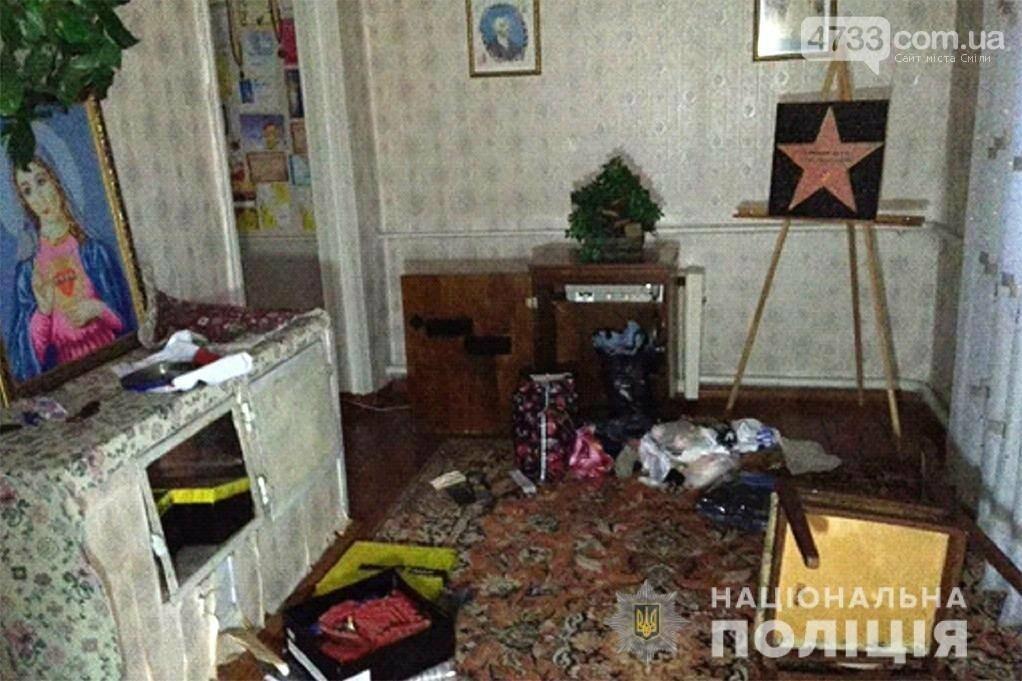 У Смілі затримали чоловіка, який обікрав будинок, фото-2, Національна поліція