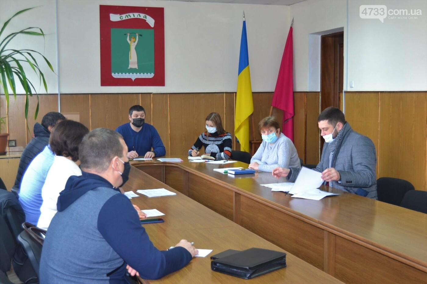 Бюджет і кадастрова служба: про що говорили на бюджетній комісії?, фото-2, Смілянська міська рада