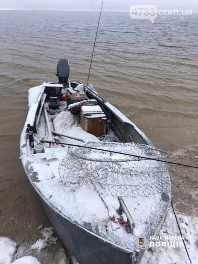 За незаконний вилов риби жителям Черкащини загрожує до 3-х років ув'язнення , фото-1, Національна поліція