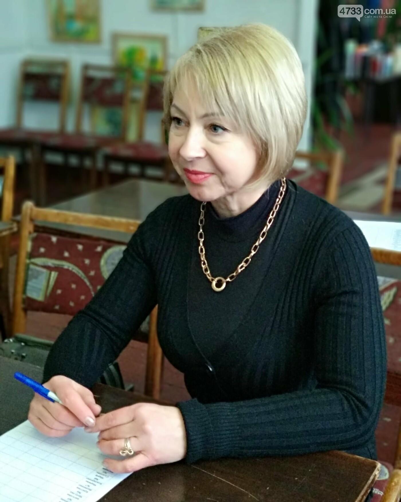 У Смілянській бібліотеці визначили переможців у конкурсі «Натхненний книгою», фото-1, Центральна бібліотека