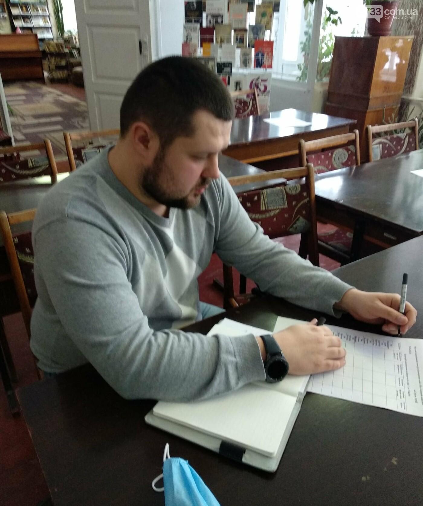 У Смілянській бібліотеці визначили переможців у конкурсі «Натхненний книгою», фото-4, Центральна бібліотека