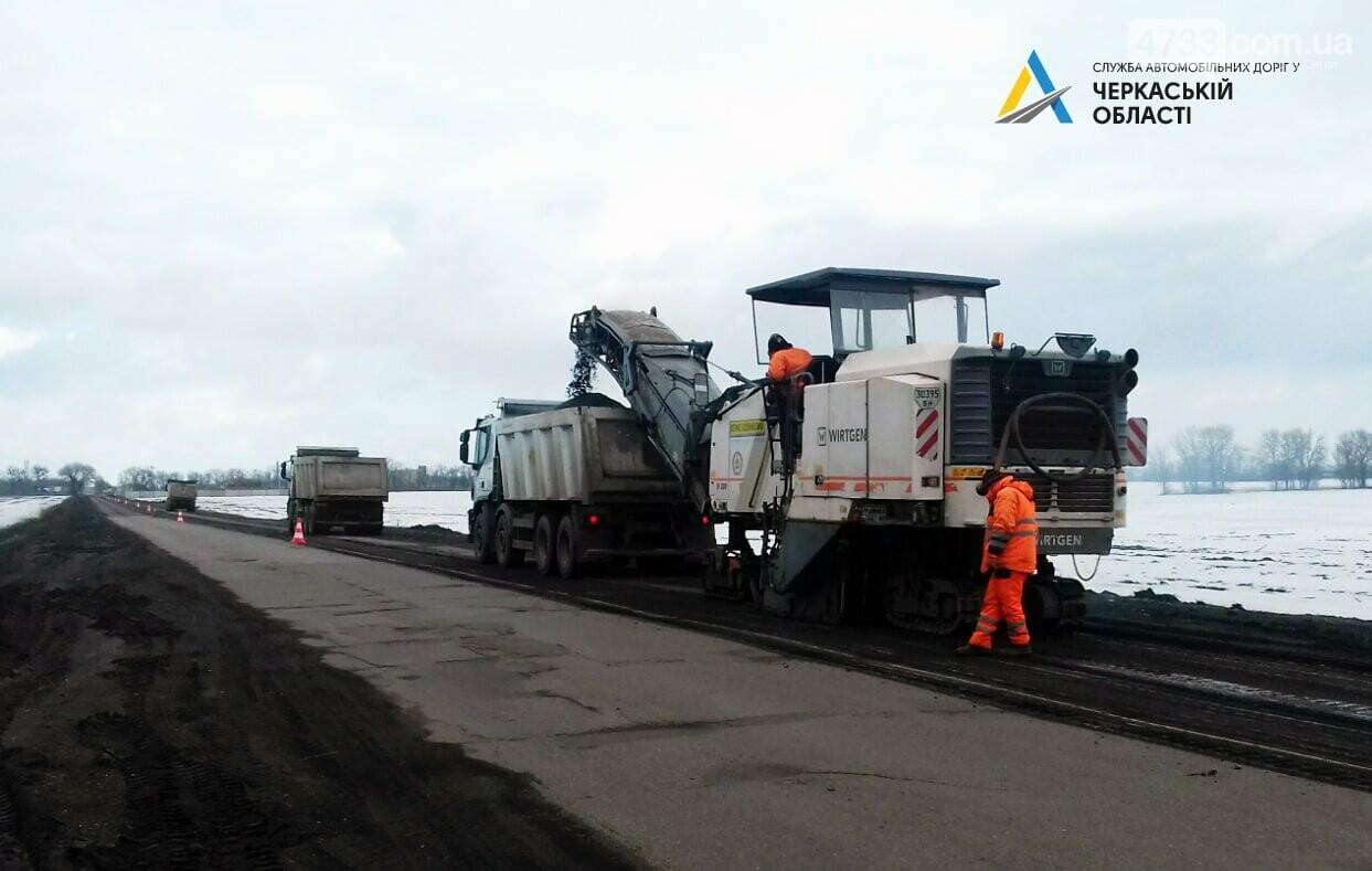 Розпочалися поточні ремонтні роботи на автодорозі від Черкас до Сміли. Рух ускладнено, фото-5
