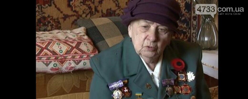 Померла черкаська героїня, яка боролась за незалежність України (ФОТО), фото-1