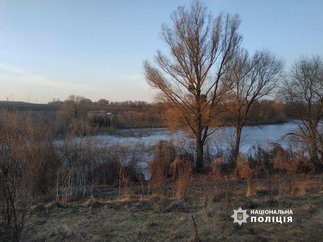 На Черкащині знайшли тіло хлопчика, який провалився під кригу, фото-1